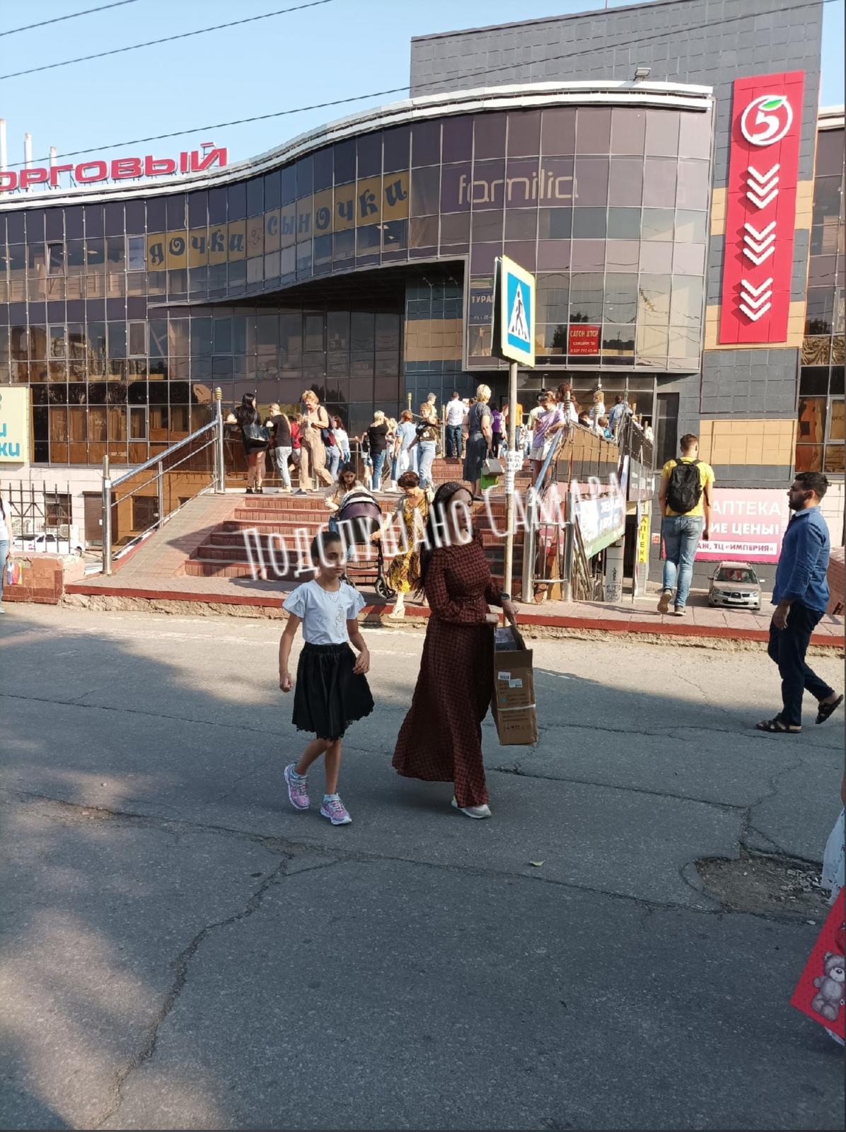 В Самаре экстренная эвакуация из ТЦ «Империя»