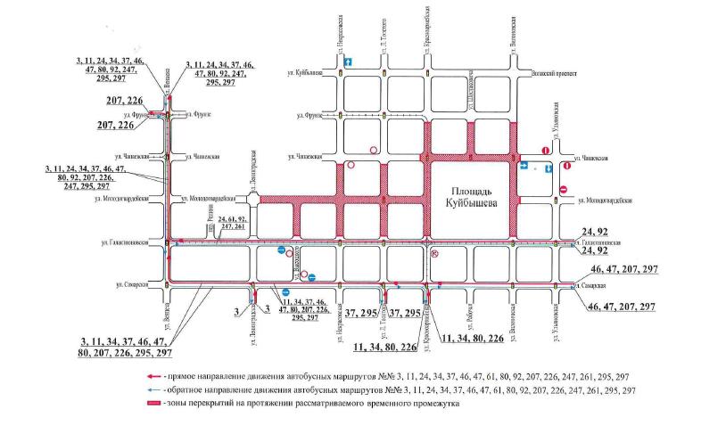 В Самаре на майские праздники сменят маршруты трамваев