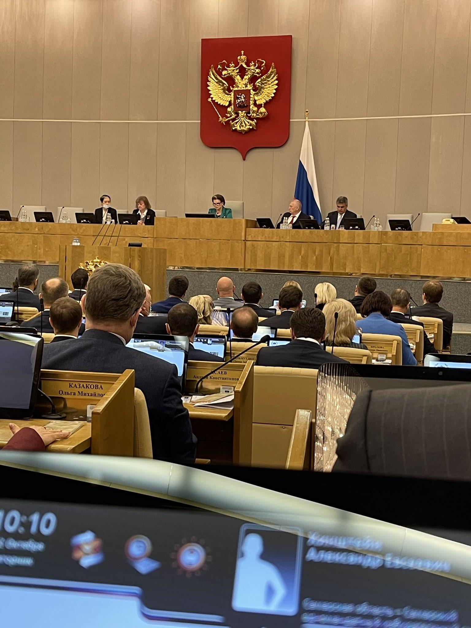Самарские депутаты начали работать в Госдуме РФ восьмого созыва