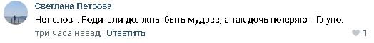 В Тольятти девушка пыталась сбежать по простыням от родителей, но выпала из окна