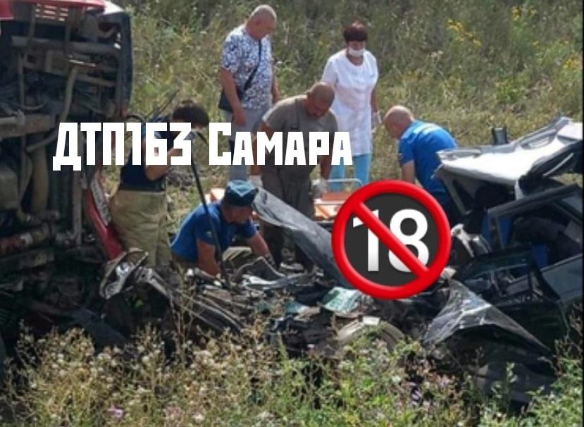 Под Самарой в ДТП с самосвалом погиб водитель