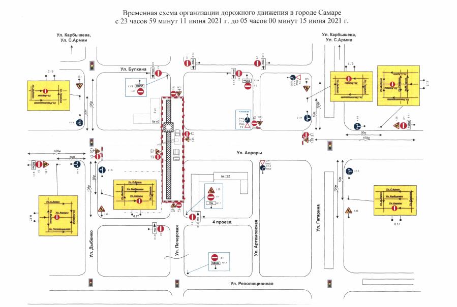 В Самаре теплоэнергетики перекроют улицы Мориса Тореза и Авроры с 11 по 15 июня
