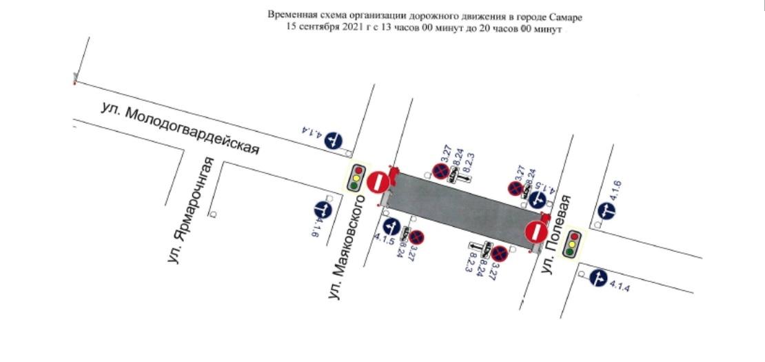 В Самаре запретят проезд по ул. Молодогвардейской. Выяснили причину