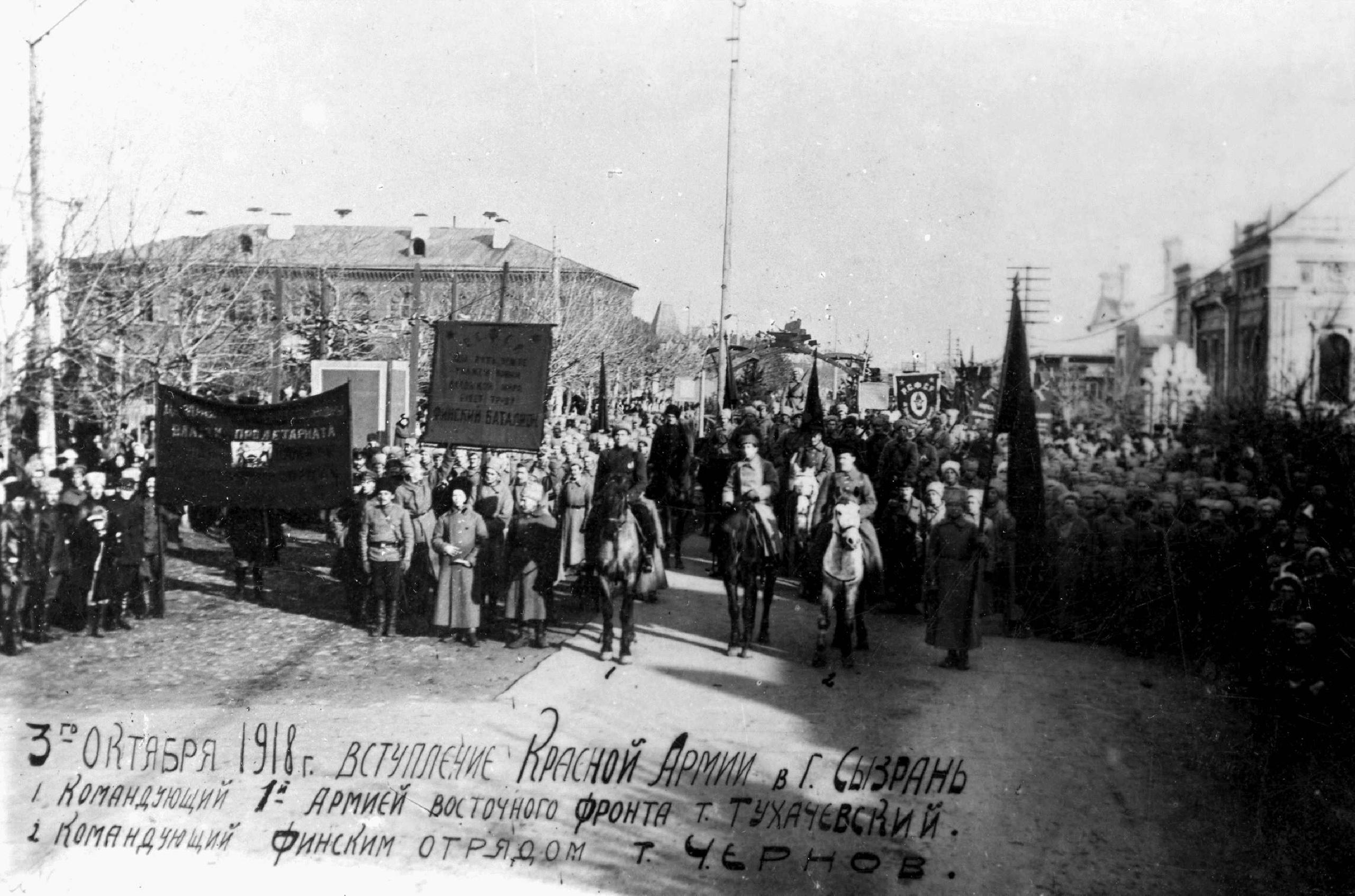Кремль в лесах, Тухачевский на коне: самарский архив опубликовал раритетные снимки Сызрани