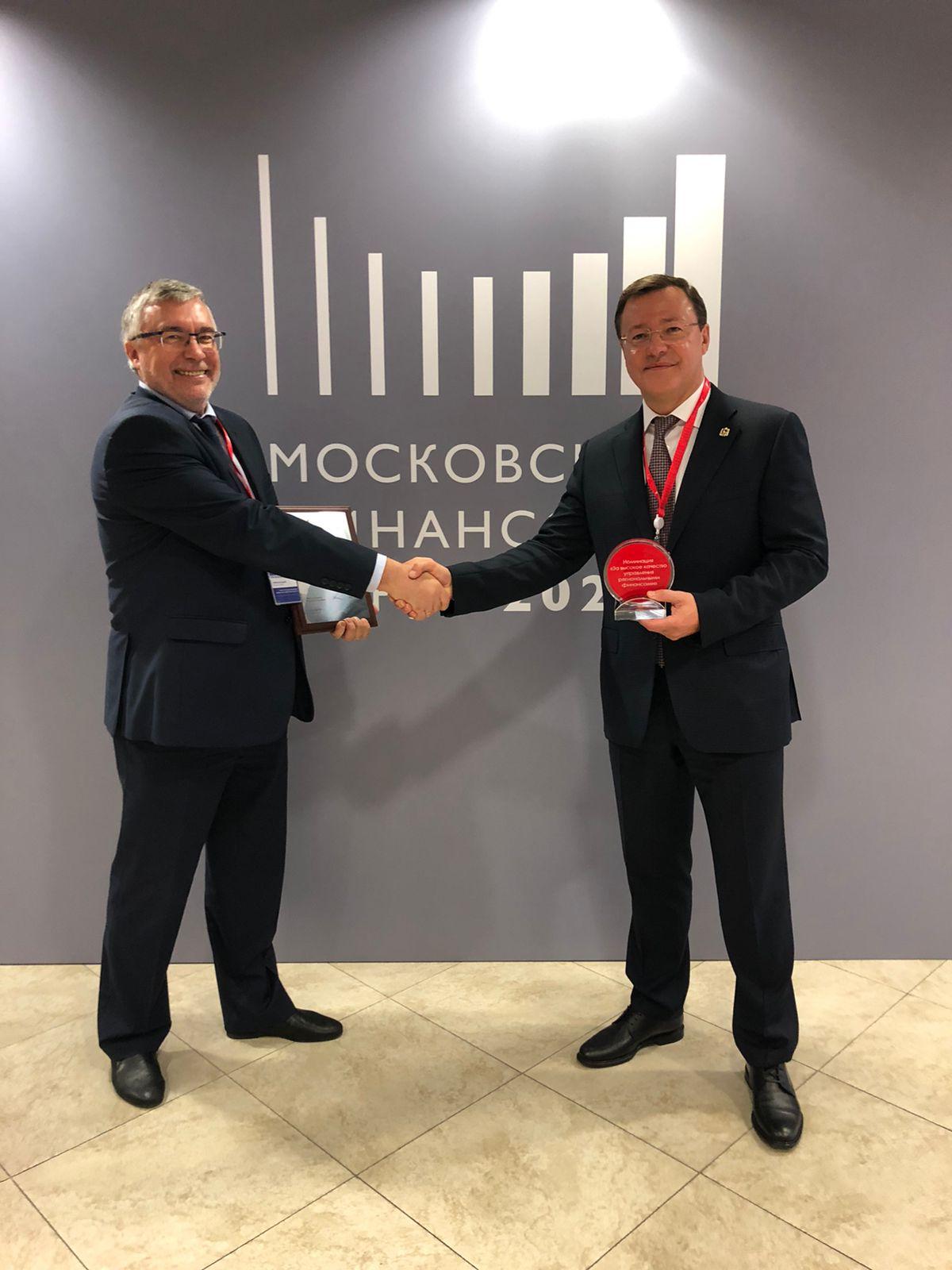 Дмитрий Азаров рассказал о развитии Самарско-Тольяттинской агломерации на Московском финансовом форуме 2021
