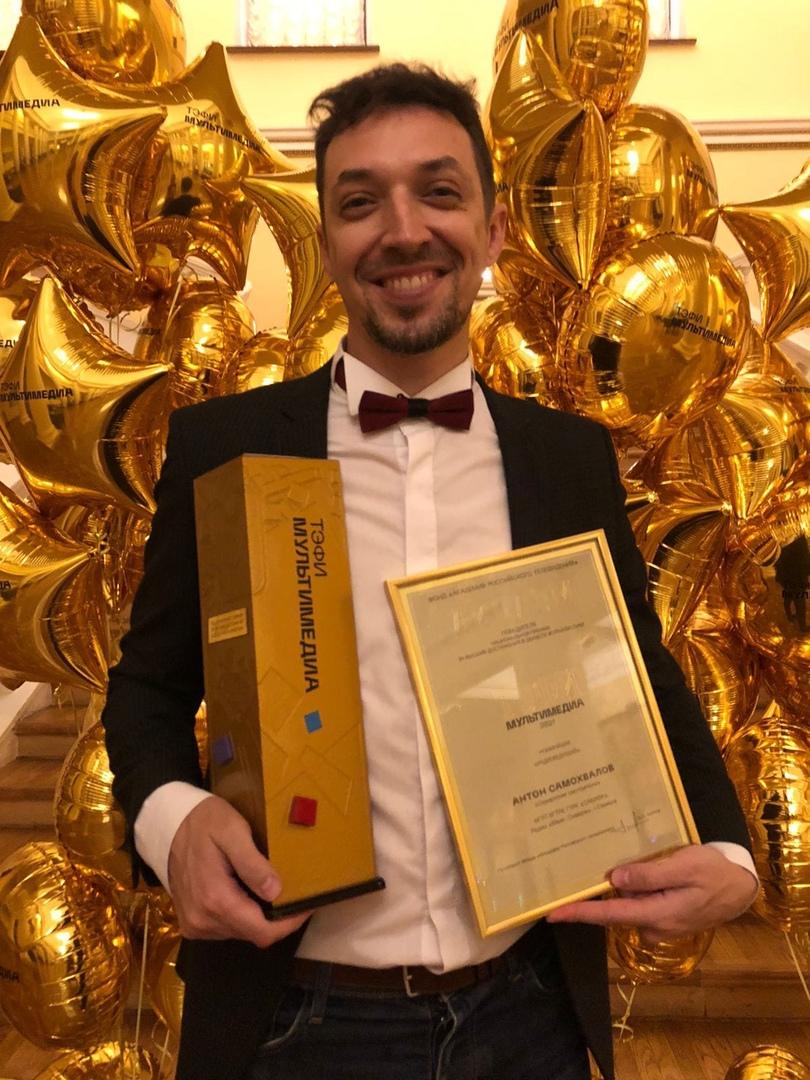 Награда за высшие достижения в области журналистики «ТЭФИ-Мультимедиа» едет в Самару