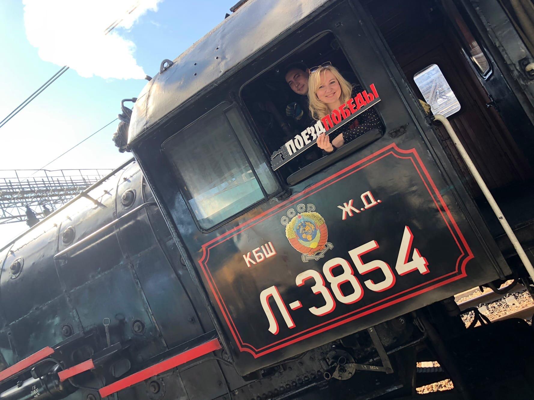 В День России самарцев приглашают в ретро-тур на винтажном поезде
