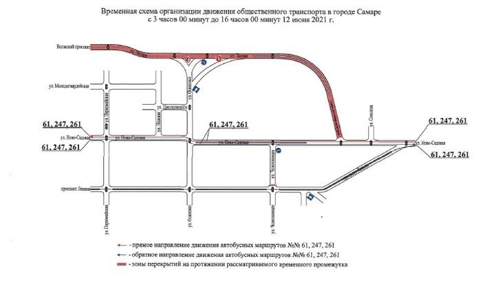 В Самаре из-за «Королевы спорта» 12 июня 2021 года перекроют дороги у набережной Волги