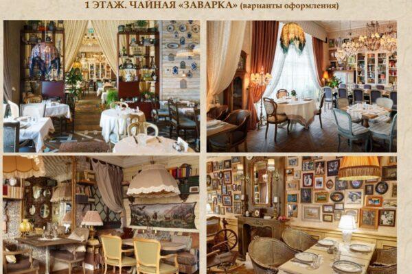 В Самаре из Дома Маштакова хотят сделать музей «Заварки»