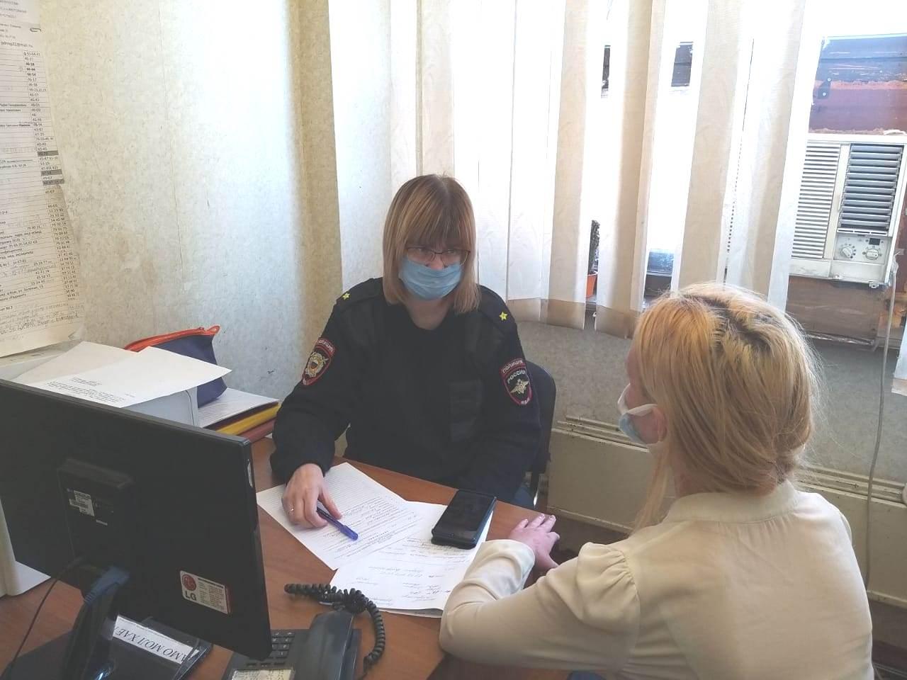 В Тольятти нашли 15-летнюю девочку с черным рюкзаком
