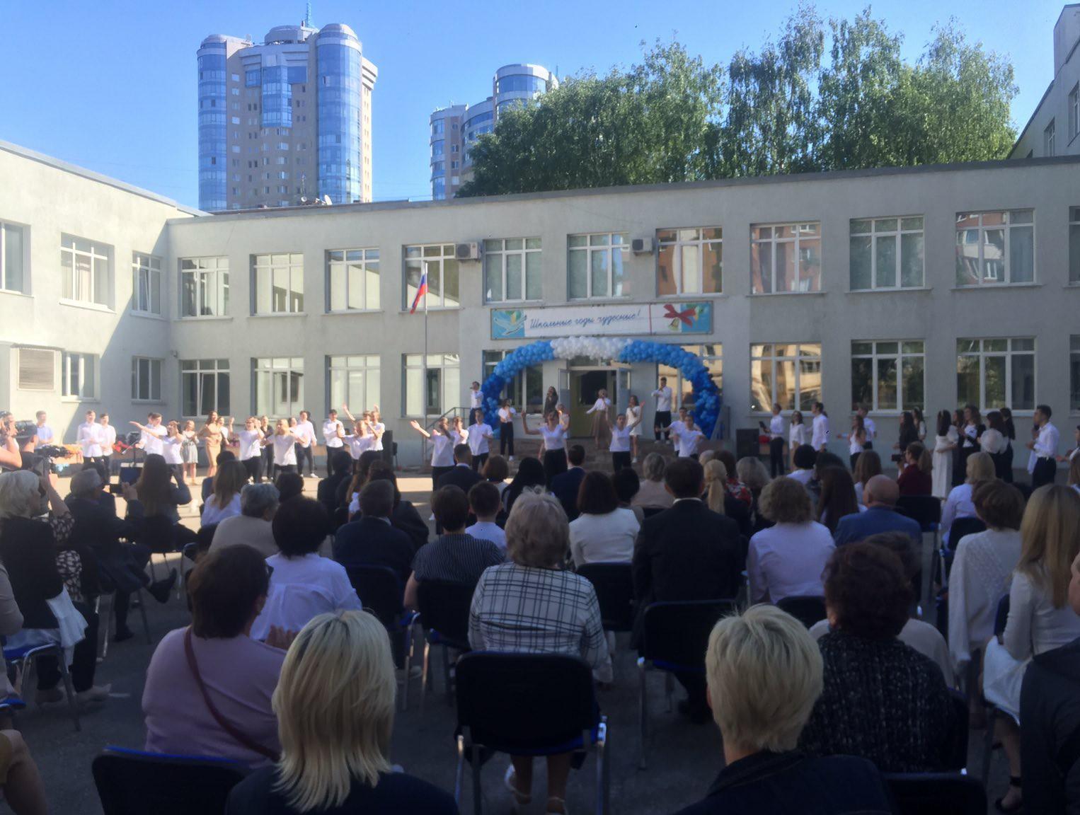 26 мая в школах Самарской области прозвучит последний звонок