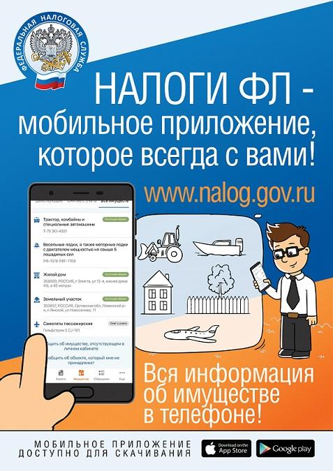 Более 700 тысяч жителей Самарской области являются активными пользователями одного из самых популярных сервисов ФНС России «Личный кабинет налогоплательщика»