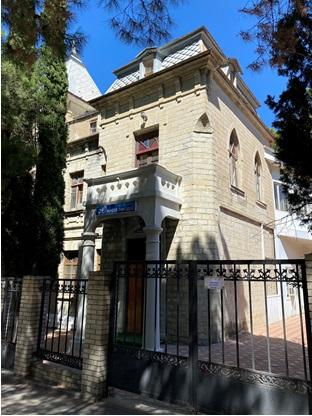 Самарские власти хотят продать пансионат в Геленджике