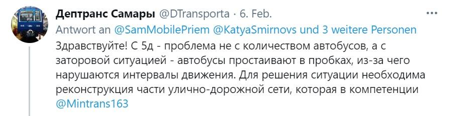 В самарском департаменте транспорта объяснили долгое ожидание автобусов