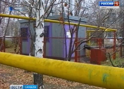 Газ вернулся вдома 8500 граждан Самарской области