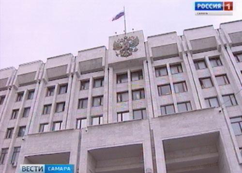 Бюджет Самарской области был дополнен 3,635 млрд. руб.