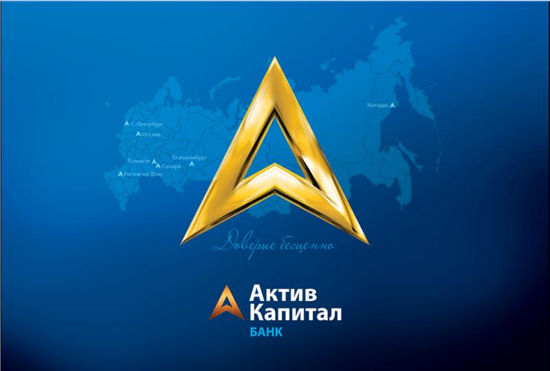 Банк Российской Федерации отозвал лицензию умосковского банка «Логос»