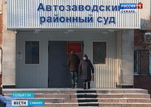 Прежний военком Тольятти осужден на9 лет поделу окоррупции