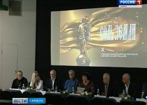 Назакрытии фестиваля «Соль земли» лучшему документальному кинофильму будет вручен Приз губернатора