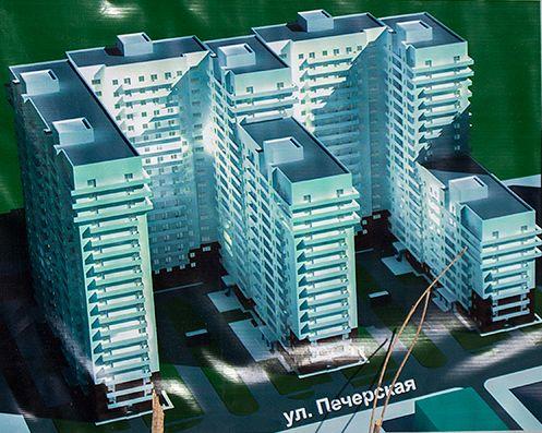 ВСамаре 202 обманутых дольщика получили ключи отновых квартир