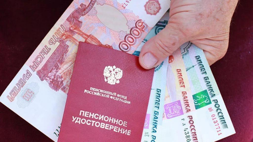 Кначалу весны вСамарской области средний размер пенсии составил неменее 13 363 рубля