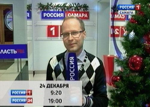Bbc новости украины