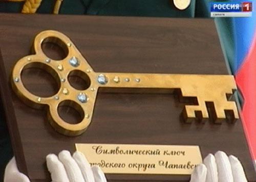 ВЧапаевске назначили нового руководителя города