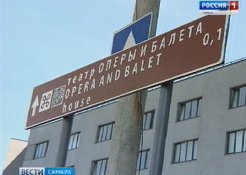Самарских муниципальных служащих, водителей иполицейских оправят обучать британский