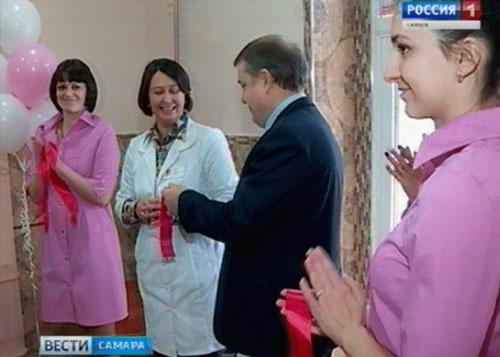 НаЮжном Урале 1900 пар смогут пройти бесплатное ЭКО