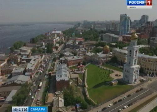 ВСамаре определились сзонами для застройки висторической части города