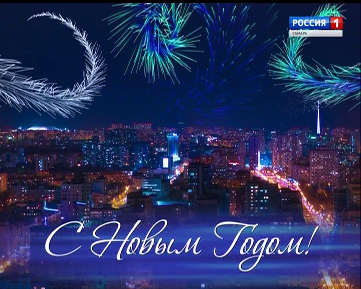экстрасенсорные новогоднее поздравление депутата из города самара этом разделе