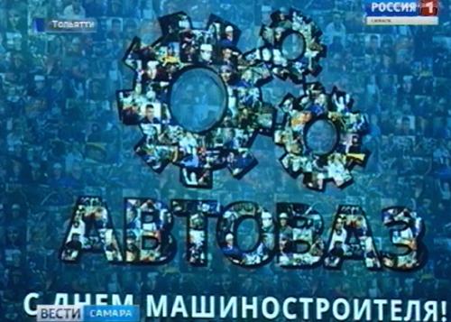 Мэр Вологды Андрей Травников поздравил работников машиностроительного комплекса спрофессиональным праздником