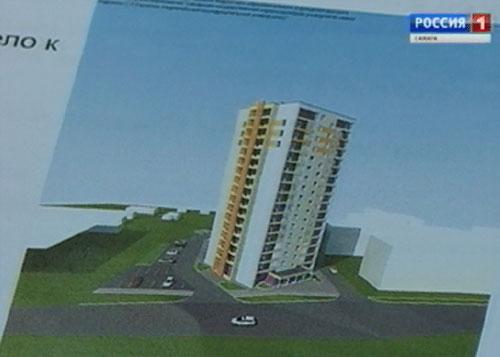Самарский институт выделит настроительство общежития 320 млн.