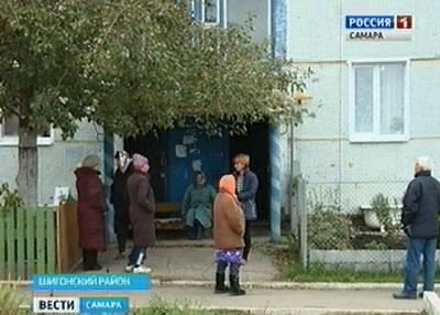 Генпрокуратура добилась подключения отопления вШигонском районе Самарской области