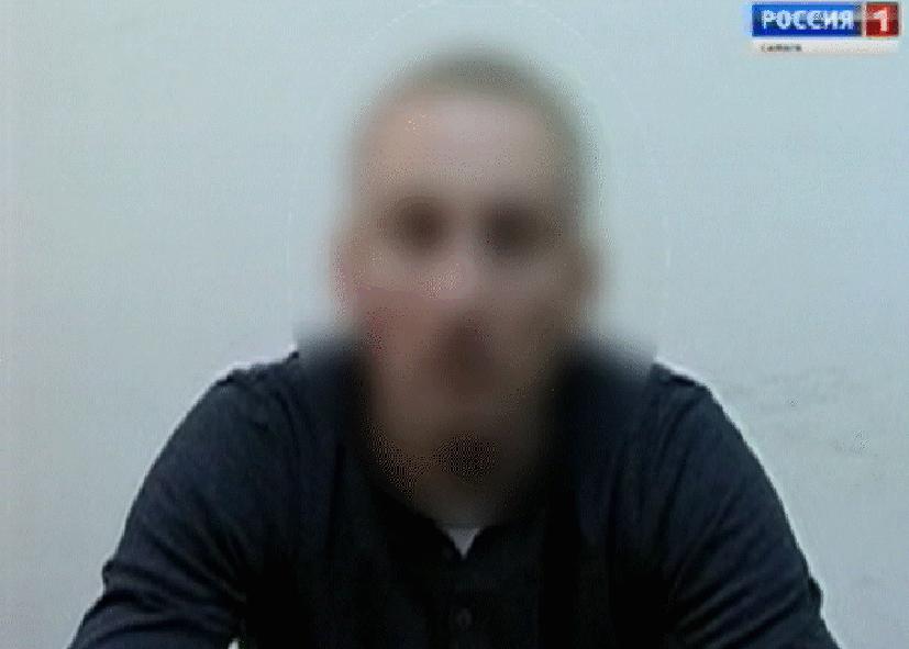 ФСБ задержала вТольятти украинского шпиона, завербованного СБУ