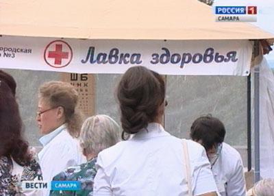 Самара, улица революционная, 70, литера п, оф.