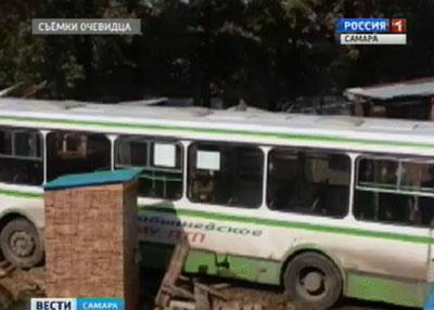 ВДТП спассажирским автобусом пострадал пешеход