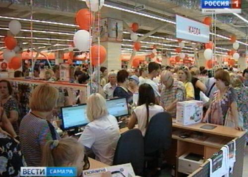 Магазины электроники в самаре
