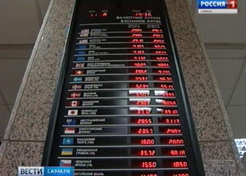 S&P повысило кредитный рейтинг Самарской области