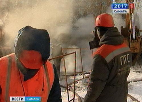 ВСамаре без тепла остались 48 домов