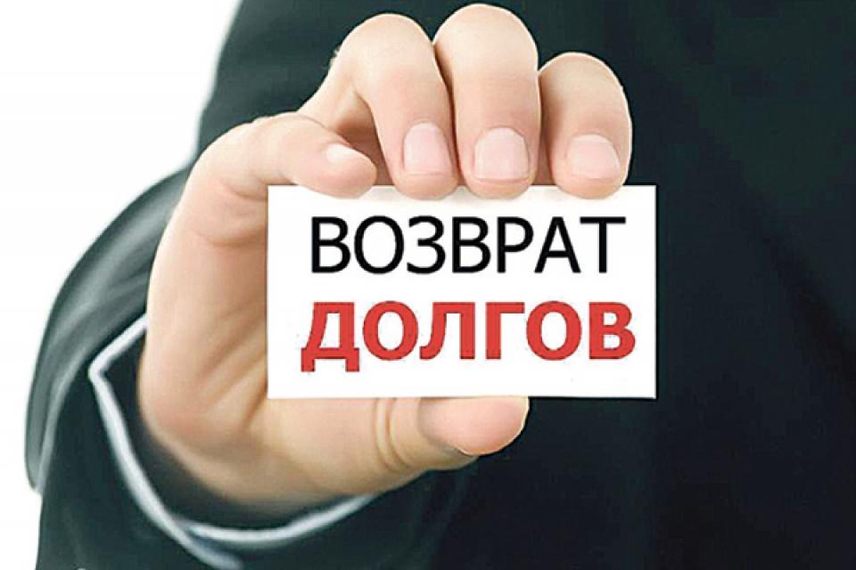 ВСамарской области должник получил компенсацию задействия коллектора