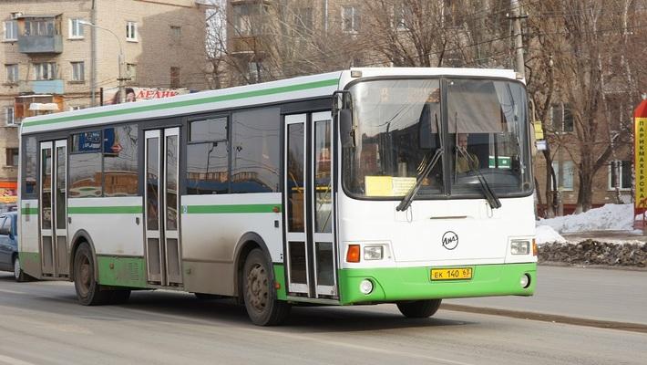 Самарские студенты выйдут напикет против поднятия стоимости проезда