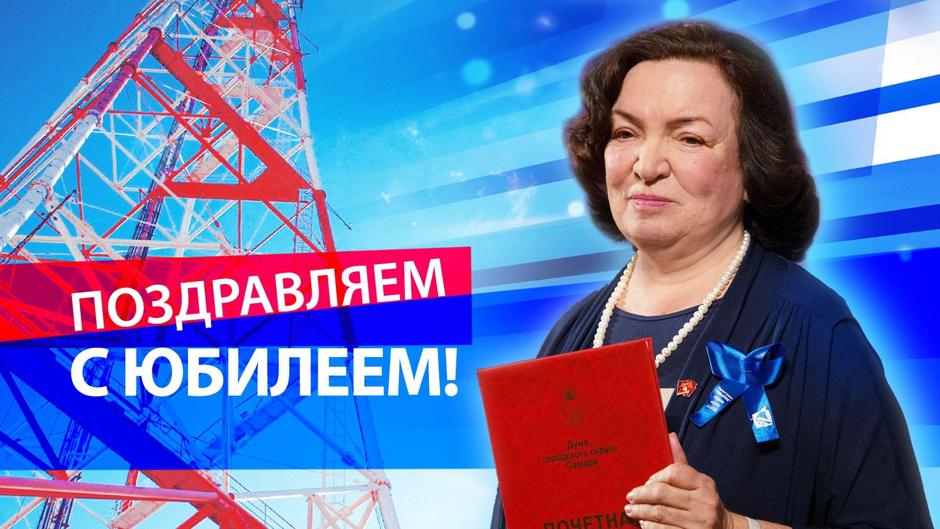 Поздравления для телепередачи фото 164