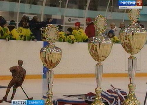 ВСамаре состоится закрытие хоккейного турнира «Золотая шайба»