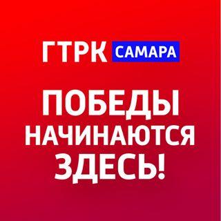 """ГТРК """"Самара"""": """"Победы начинаются здесь"""""""