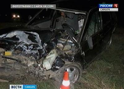 ВТольятти шофёр наКалине сбил женщину с сыном